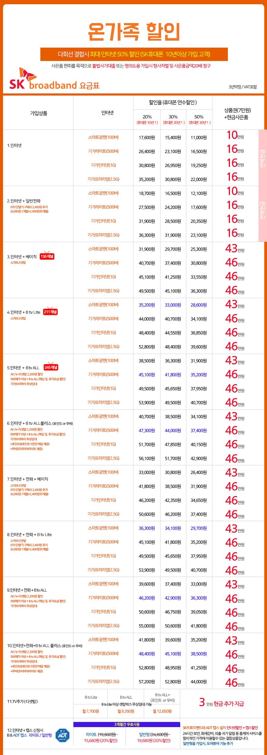 jeonguk3_01_s.jpg